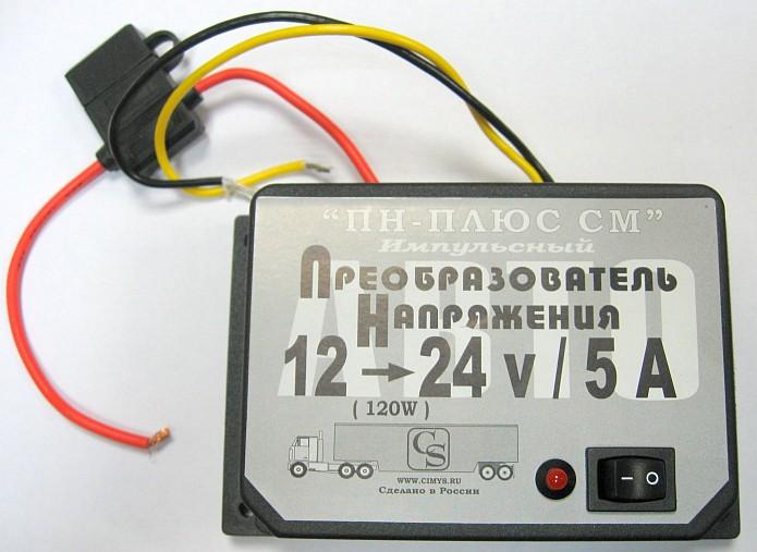 Преобразователь напряжения с 12 на 18 вольт